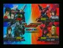 ガンダムEXTREME VS シャッフル動画4 ケルディム視点
