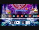 【太鼓さん次郎】SABER WING【TAG】