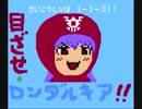 【ゆっくり実況】ドラクエ2LV縛り-ロンダルキア登山クラブ-【Part4】 thumbnail