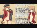 (ストライクウィッチーズ)秘め録CD 下(3/3) thumbnail