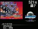 【2ch】第4回みんなで決めるゲーム音楽ベスト100(+600) Part8 thumbnail