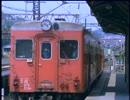 【ニコニコ動画】【国鉄】足尾線を解析してみた