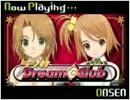 「ラジオ Dream C Club」47杯目 ゲスト:金元寿子