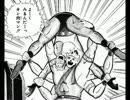 キン肉マンのツッコミたくなるシーン集 Part2
