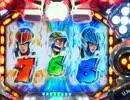 【パチンコ】CRF超時空要塞マクロス スカる・・・だいたい! 26番機 thumbnail