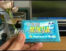 「本田圭佑もびっくりするであろう、mp3プレーヤー内臓のミンティアを製作」 のサムネイル