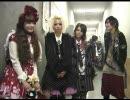 『キテる!秋祭×3大ブランドファッションショー!』インタビュー編2