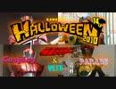 【コスプレ】仮面ライダー 川崎ハロウィンに参加してみた thumbnail