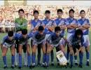 カンピオーネ・ニッポン 1993