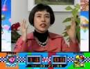 第20位:┗(^o^ )┓三 thumbnail