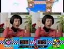 第19位:┗(^o^ )┓三 thumbnail