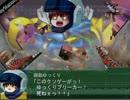 【ゆっくり実況】 重装機兵ヴァルケン パンチ縛りプレイ Part3 後編 thumbnail