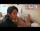【ニコニコ動画】髙橋大輔を集めてみた(3)を解析してみた