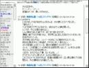 【洒落怖】怖い話も皆で読めば怖くない! …かも【実況】part8-2 thumbnail