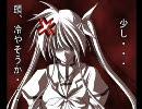冥王なのはさん RHも一緒に色々な意味でリミット解除なの☆Ver.1.5
