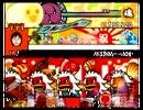 【太鼓の達人Wii3代目】万戈イム一一ノ十(成仏2000) thumbnail