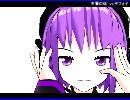 【紅白UTA合戦 紅組】 右肩の蝶 【デフォ子】 thumbnail