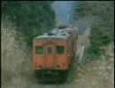 【ニコニコ動画】【国鉄】只見線を解析してみた