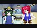 【ニコニコ動画】【ウソm@s】小野塚小町がアイドルデビューするようです。【試作0話】を解析してみた