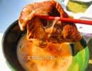 冬に食べたい料理30品作ってみた【後編】 thumbnail