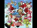 デジモンアドベンチャー02 クリスマスファンタジー thumbnail