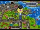 【桃鉄15】再び日本で、絶望的なハンデを背負ってみた【ゆっくり62年目】