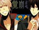 第81位:【銀魂】パフェマヨリョシカ【歌ってみた】 thumbnail