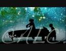 【Piano ver.】『Calc.』を歌ってみた【ヲタみんver.】 thumbnail