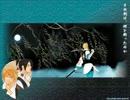 幕末浪漫 第二幕 月華の剣士 月に咲く華、散りゆく花 ARRANGE SOUND TRAX