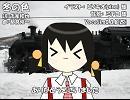 【ユキ】冬の色【カバー】