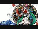 【初音ミク】 能く在る輪廻と猫の噺 【オリジナル曲PV】