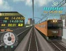 電車でGO! FINAL Win版 中央線下り 快速 #1 東京-中野間 音入れ替え+