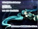 【初音ミク】 Astronomer-星を観測るひと-Full Ver. 【オリジナル曲】