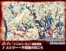 交響組曲ドラゴンクエスト2~9 祠・教会・レクイエム曲メドレー 再うp