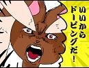 【ミミロップ】ふしぎなくすり まゆげげげ ▼【増量版】