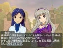 GM真美と行く妖精郷冒険譚Part5-4