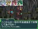 大妖精のソードワールド2.0【1-4】