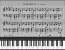 東方ピアノLunaticモード 亡き王女の為のセプテット thumbnail