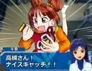 【ニコニコ動画】春香さんまっしぐら!35話を解析してみた