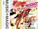 【新譜】MUGIC【れるりり/当社比P】 thumbnail