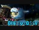 第95位:【MHP3rd】世紀末的カオス4人衆が実況!~彩鳥クルペッコの狩猟!編~ thumbnail