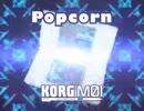 【KORG M01】 Popcorn
