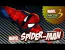 【作業用BGM】Theme of SPIDER-MA