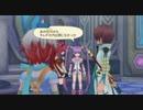 [PS3] テイルズオブグレイセスf 未来への系譜編を一通りプレイ Part11 [TOGf]