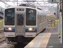 【ニコニコ動画】迷列車で行こう【せとうち編】第3回岡山支社のアイドルを解析してみた