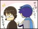 【ニコニコ動画】【氷山キヨテル】輝け!ラーメンマンを解析してみた