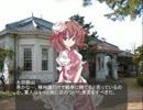 東方昭和伝 第十六章「昭和維新への道」第二幕:昭和軍閥の形成