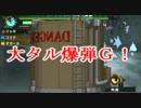 【ゆっくり実況プレイ】ジャギ様とゆっくりのMHP3rd【凍る大地の妖精】 thumbnail