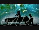 【TMDC】「Calc.-Piano ver-」を歌ってみた。 thumbnail