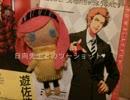 【ニコニコ動画】林檎先生を作ってみた【フェルト人形】を解析してみた
